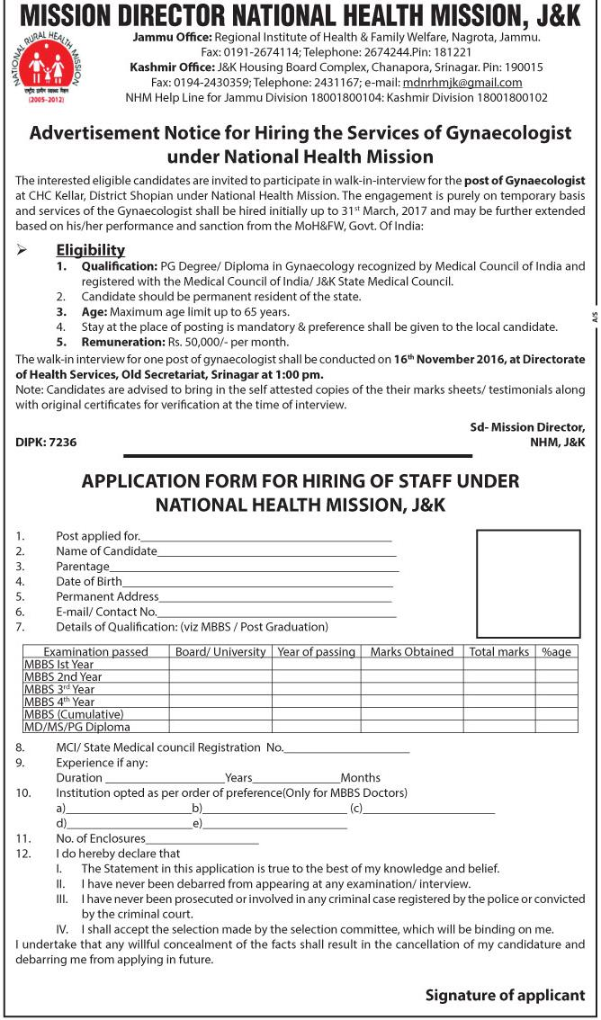 Mission Director National Health Mission, J&K