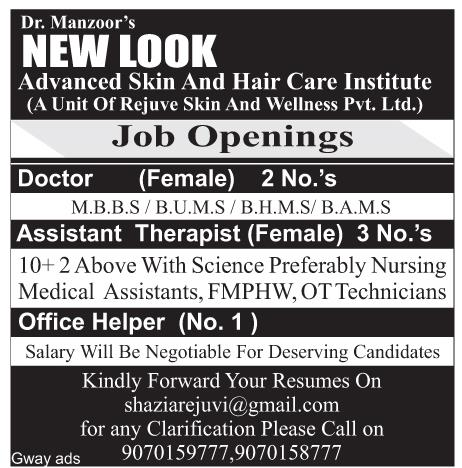 DR Manzoor,s   skin and hair care institute