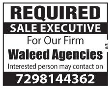 Waleed Agencies