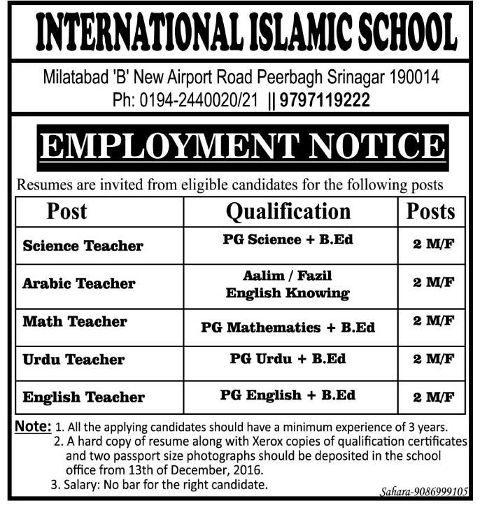 INTERNATIONAL ISLAMIC SCHOOL