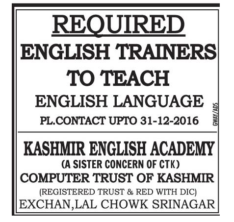Kashmir English Academy