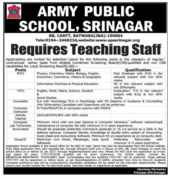 ARMY PUBLIC SCHOOL, SRINAGAR