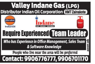 Valley Indane Gas (LPG) Distributor Indian Oil Corporation