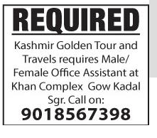 Kashmir Golden Tours and travels