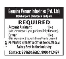 Genuine veneer industries (pvt .ltd)