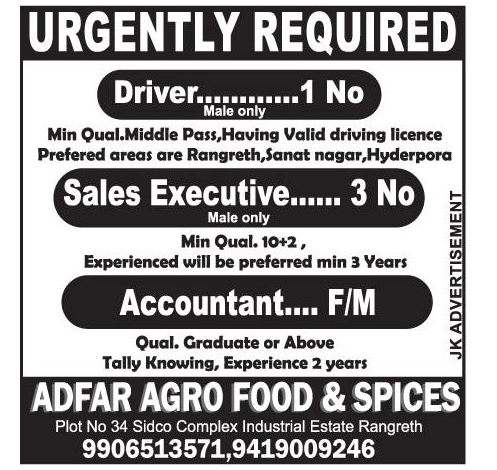 Adfar agro food & spices