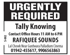 Rafiquee Sounds