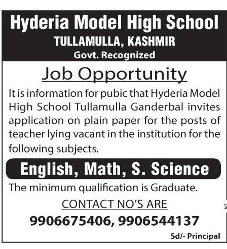 Hyderia Model High School