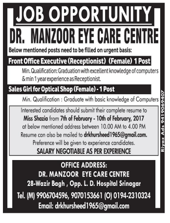 DR. Manzoor Eye  Care Centre