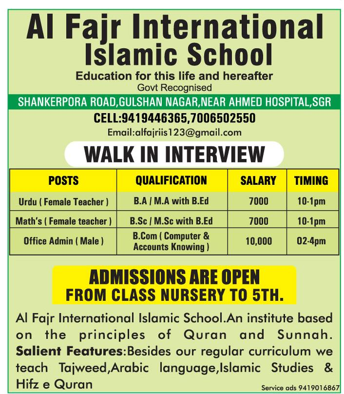 Al Fajr International Islamic School