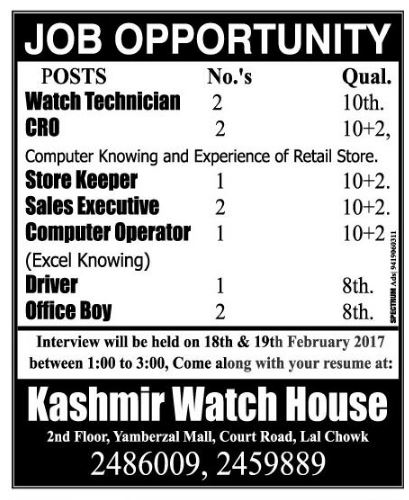Kashmir Watch House