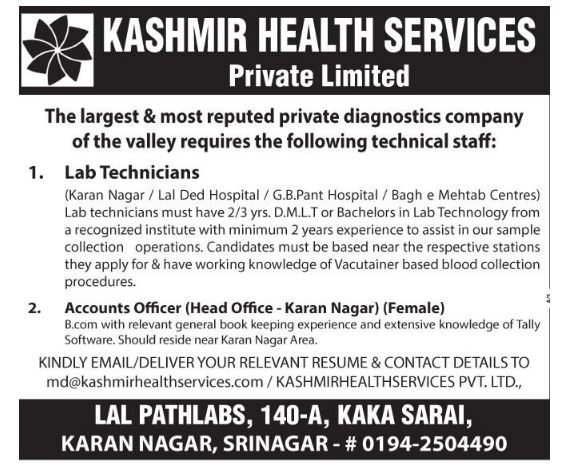 Kashmir Health services Pvt Ltd