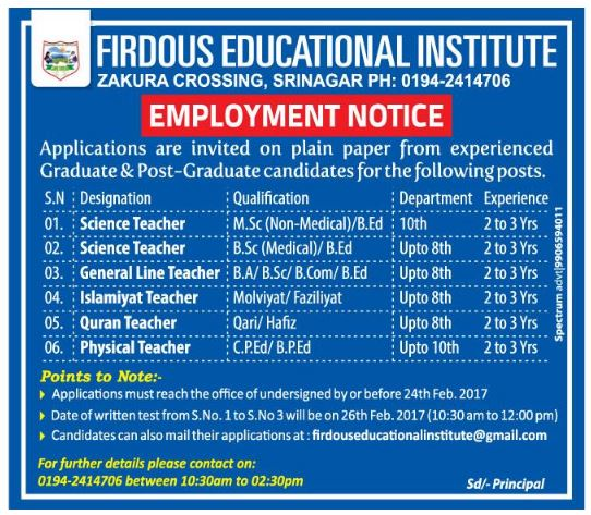Firdous Educational Institute