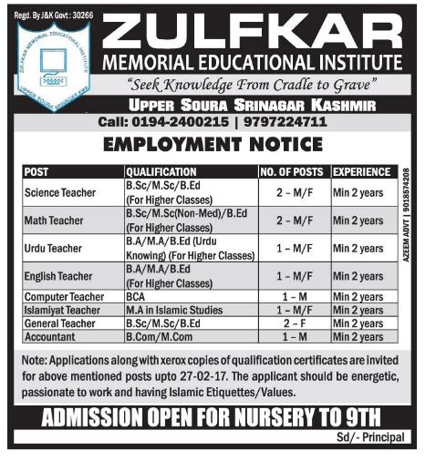 Zulfkar memorial educational institute