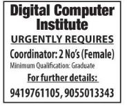 Digital Computer Institute