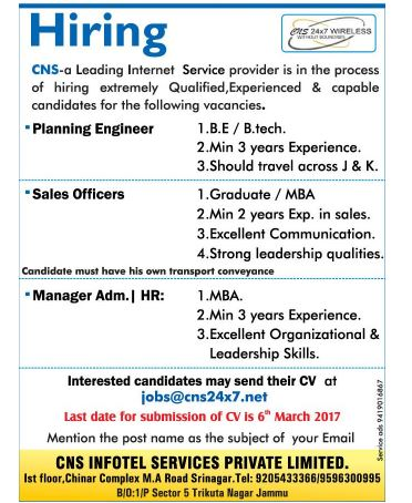 CAS INFOTEL SERVICES PRIVATE LIMITED