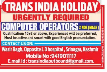Trans India Holiday
