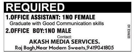 Akash media services