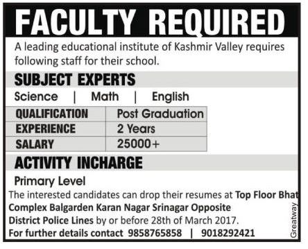 A leading educational institute of Kashmir Valley