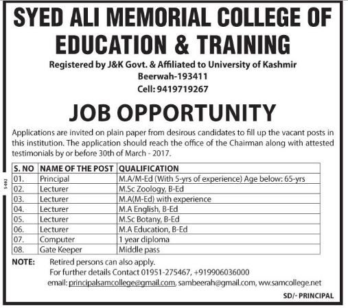Syed ali memorial college of education & training