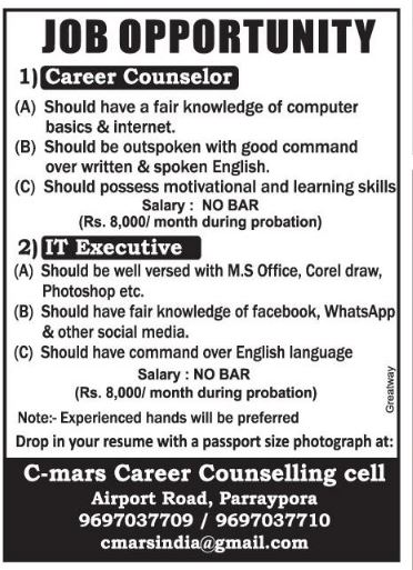 C-mars Career Counselling