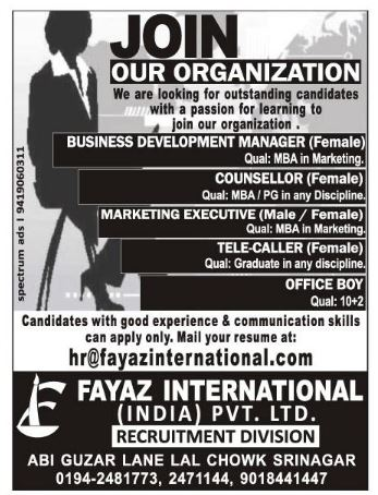 Fayz International India PVT LTD