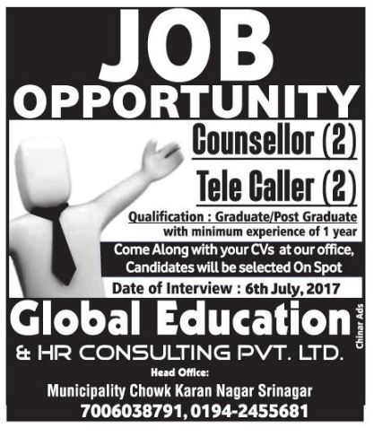 Global Education & hr Consulting Pvt Ltd