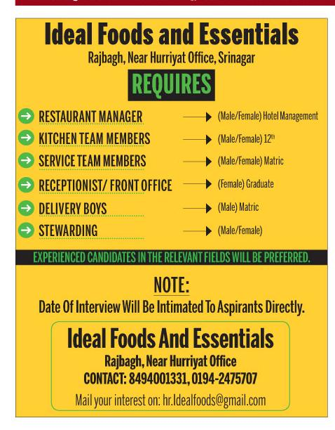 Ideal Foods And Essentials