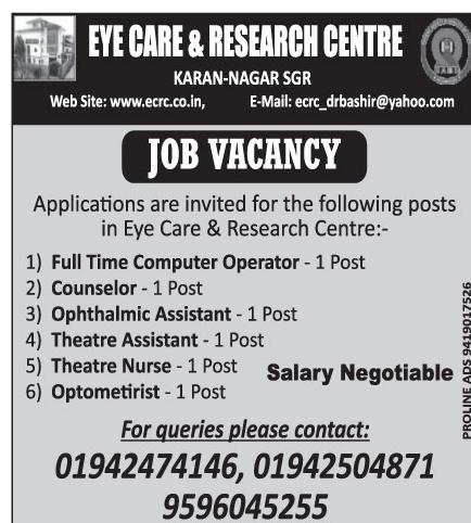 Eye Care &  research Centre
