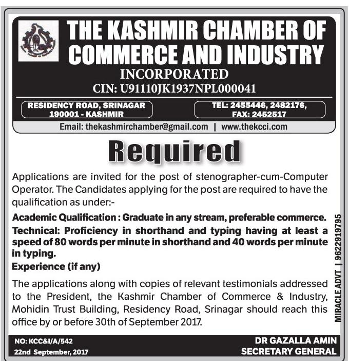 The Kashmir Chamber Of Commerce And industry