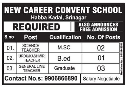 New Career Convent School
