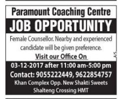 Paramount Coaching center