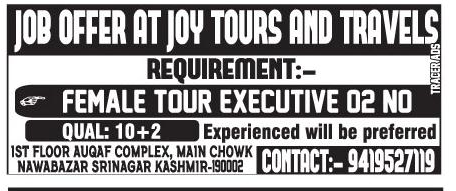 Joy Tour and travels