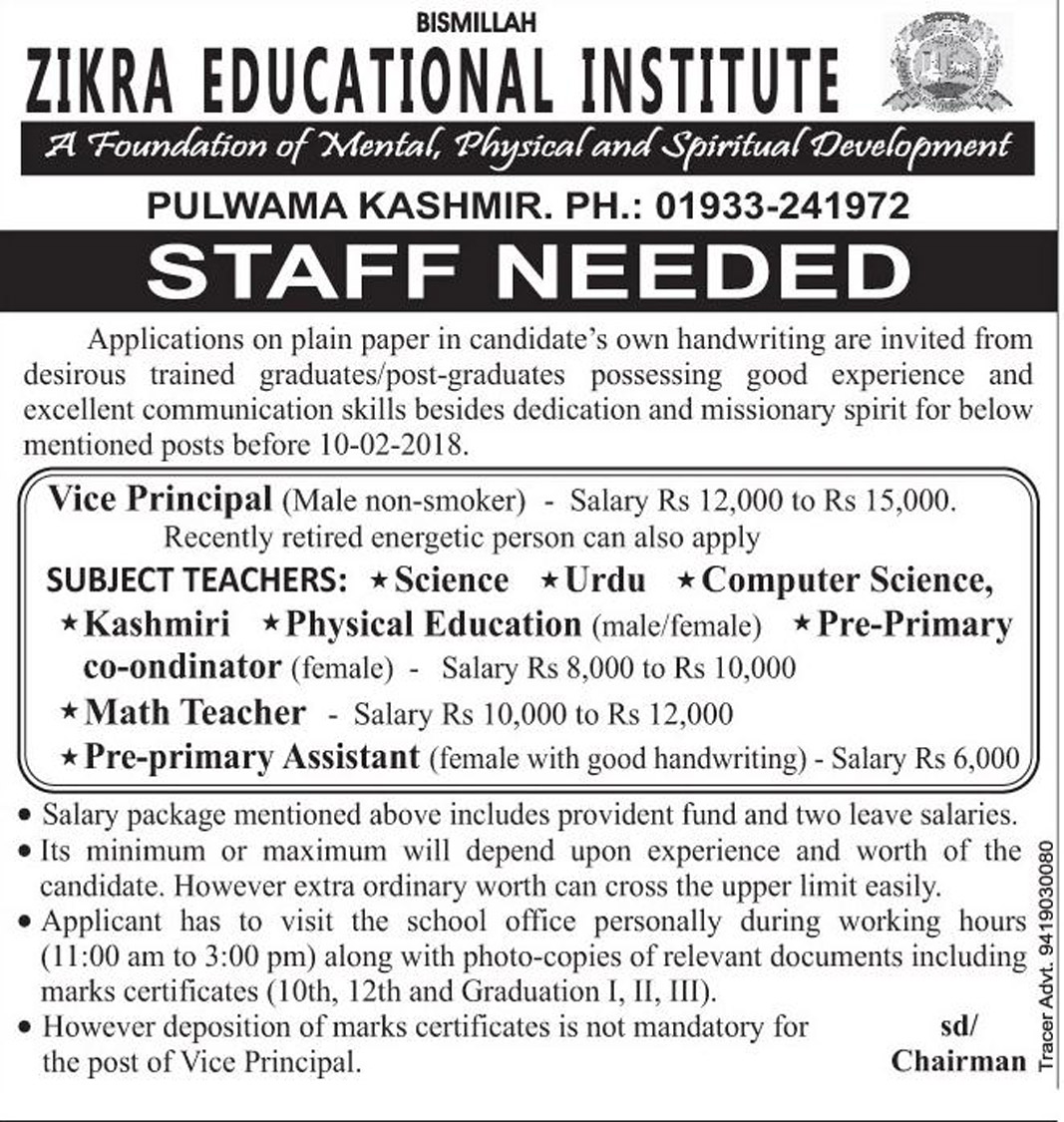 Zikra Educational Institute