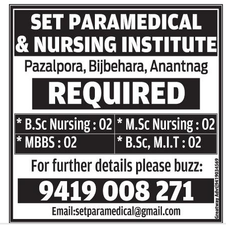 Set Paramedical & Nursing institute