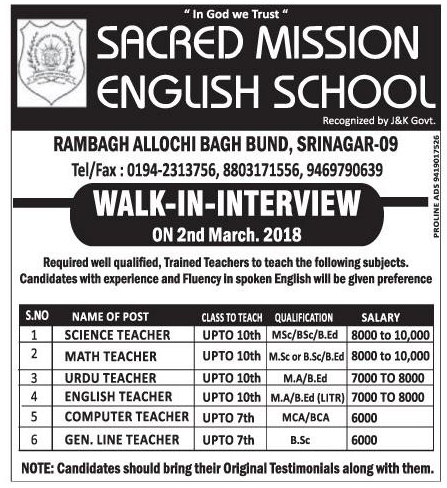 Sacred Mission English School