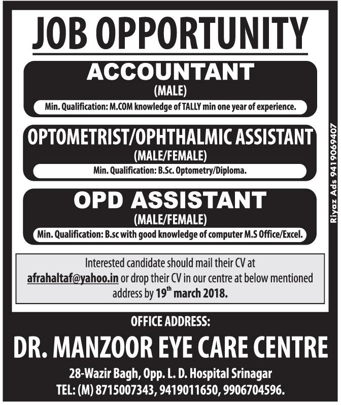 Dr. Manzoor Eye Care Center
