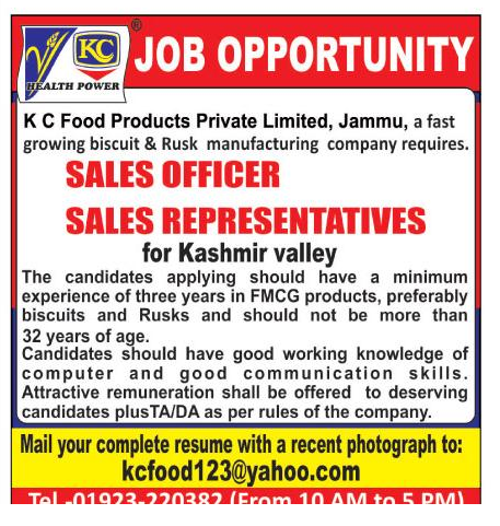 KC Food Products Private Limited ,Jammu
