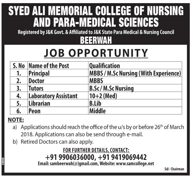 Syed Ali Memorial College Of Nursing and para medical Science