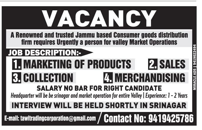A Renowed And Trusted jammu based Consumer  good distribution