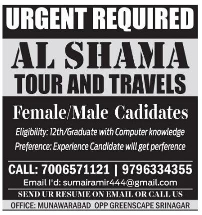 Al Shama Tour and travels