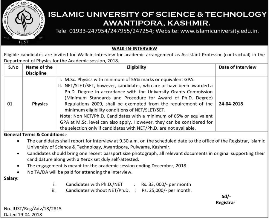 Islamic University of science & technology