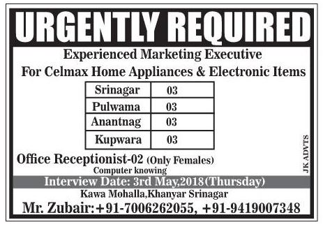 Celmax Home Appliances & Electronic