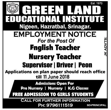 Green Land Educational Institute