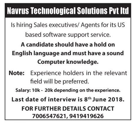 Navrus Technological Solutions Pvt Ltd
