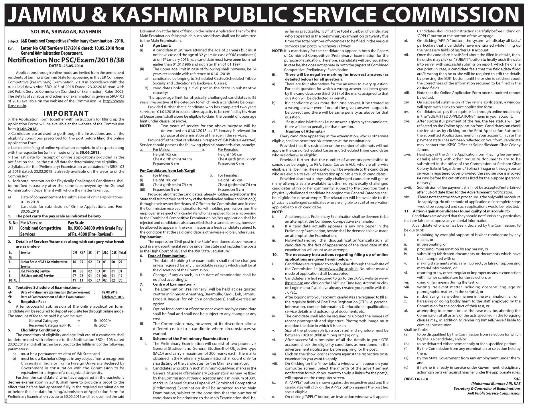 Government of  jammmu  and Kashmir