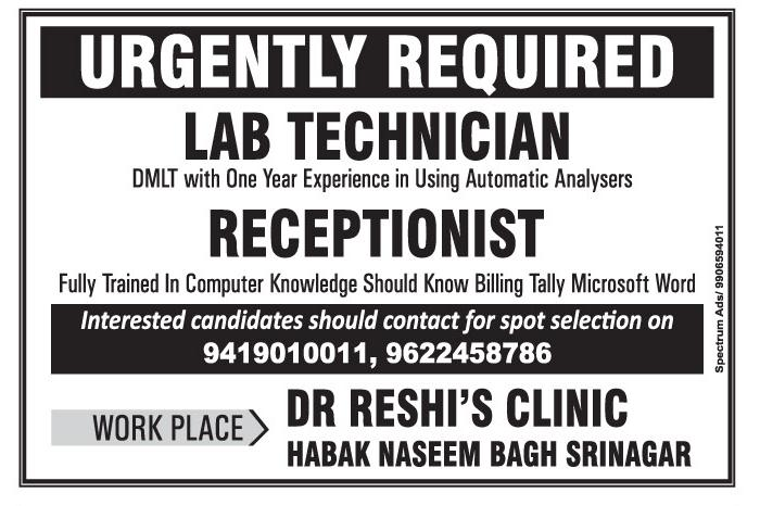 Dr Reshi's Clinic
