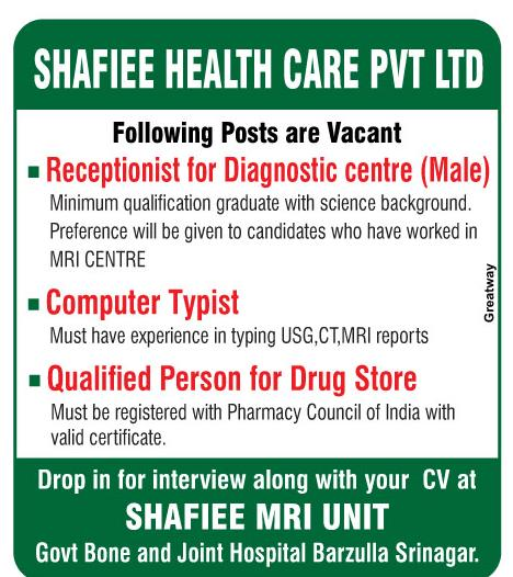 Shafiee Health Care PVT Ltd