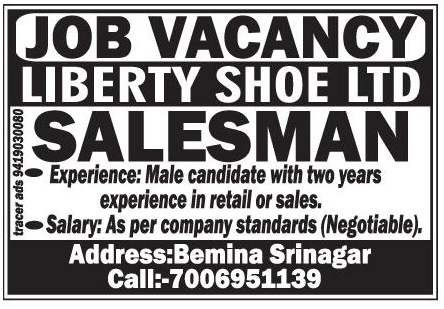 Liberty Shoe Ltd