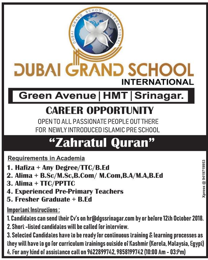 Dubai Grand School International
